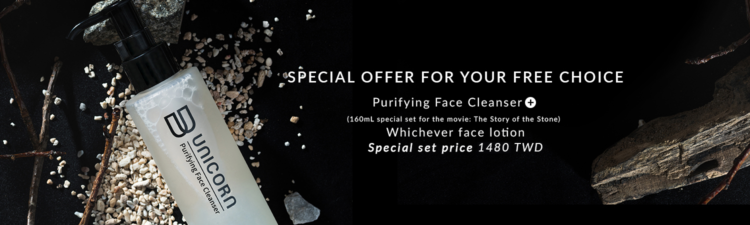Purifying Face Cleanser Stone + Whichever face lotion