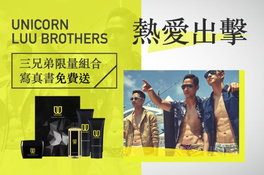 Luu Brothers x Unicorn