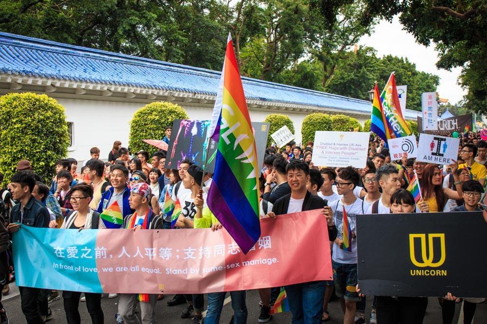 13th Taiwan LGBT Pride x Unicorn