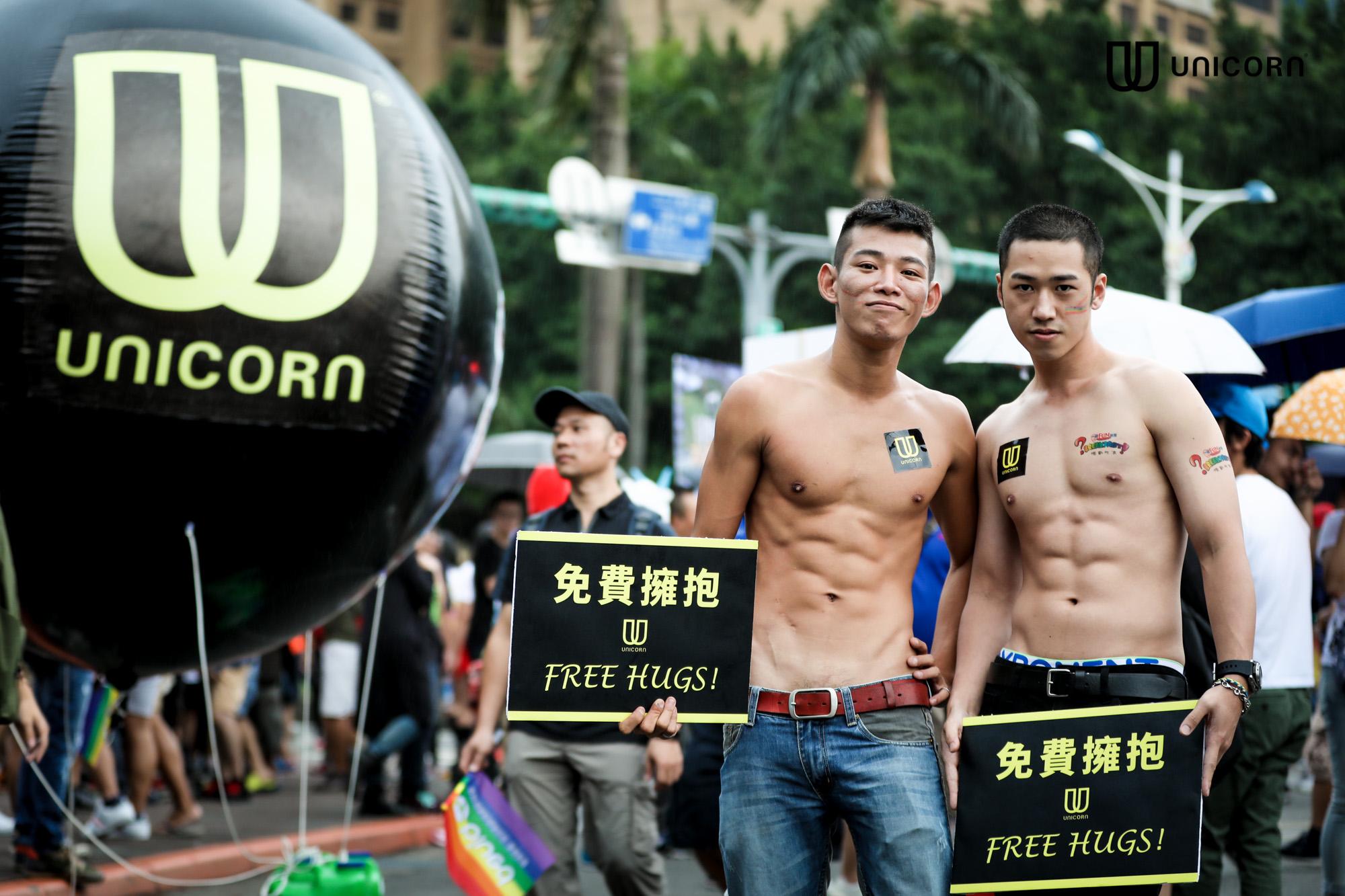 14th Taiwan LGBT Pride x Unicorn